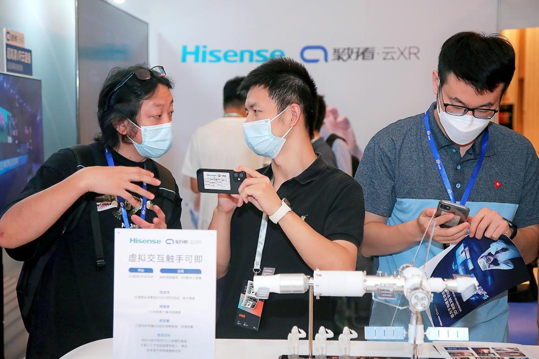 """迎接""""元宇宙""""! 海信XR云平台亮相2021世界XR博览会"""