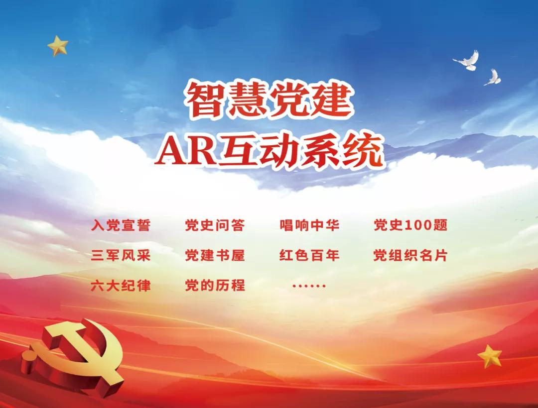 """喜报!!!博乐信息荣获""""绽放杯""""5G应用征集大赛""""智慧党建""""专题赛一等奖"""