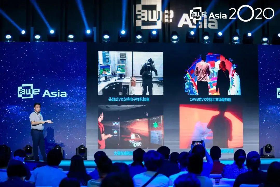 方创资本、洪泰基金、济成资本等多家投资企业确认重磅出席AWE Asia 2021!