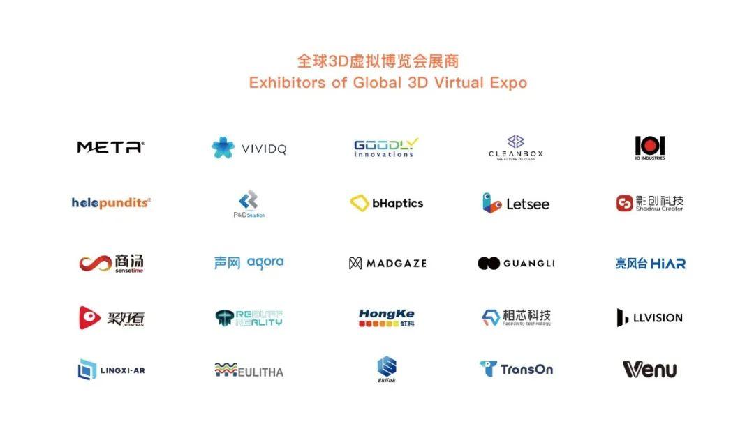 未来已至|10月8-9日AWE Asia 2021全球3D虚拟博览会即将重磅开启!