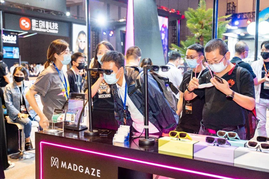 精彩回顾 | MAD Gaze WAVE 于AWE Asia 2021 全球首发